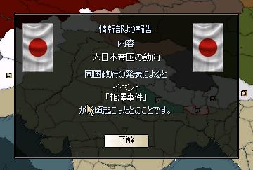 http://art5.photozou.jp/pub/727/3225727/photo/261465486_org.v1557313316.png