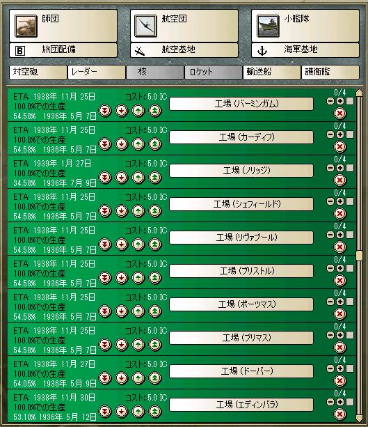 http://art5.photozou.jp/pub/727/3225727/photo/261465488_624.v1557307572.png