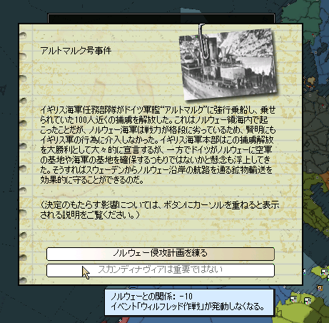 http://art5.photozou.jp/pub/727/3225727/photo/261475025_624.v1557385286.png