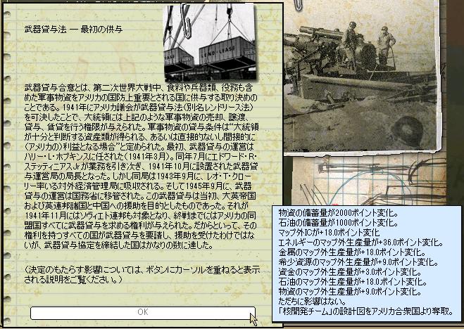 http://art5.photozou.jp/pub/727/3225727/photo/261492581_org.v1557495543.png