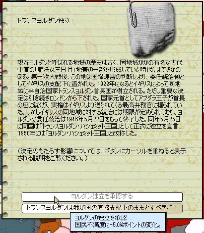 http://art5.photozou.jp/pub/727/3225727/photo/261539361_org.v1557753701.png