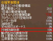 http://art5.photozou.jp/pub/727/3225727/photo/262087284_org.v1561129222.png