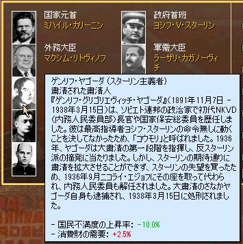http://art5.photozou.jp/pub/727/3225727/photo/262087288_org.v1561122384.png