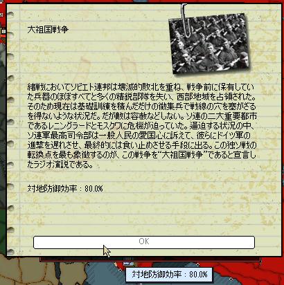 http://art5.photozou.jp/pub/727/3225727/photo/262091006_org.v1561170887.png