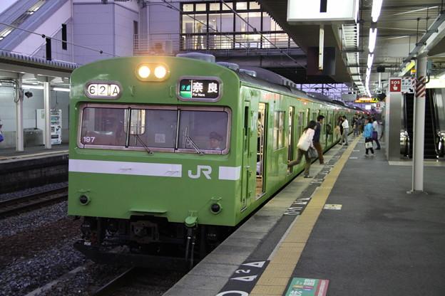 (関)郡山駅