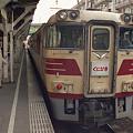 Photos: 米子駅 特急くにびき1号