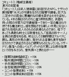 http://art5.photozou.jp/pub/729/3116729/photo/256681956_org.v1530973744.png