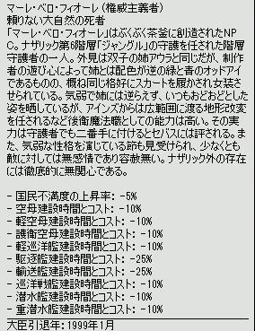 http://art5.photozou.jp/pub/729/3116729/photo/256681957_org.v1530973749.png