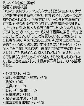 http://art5.photozou.jp/pub/729/3116729/photo/256681965_org.v1530973767.png