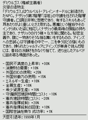 http://art5.photozou.jp/pub/729/3116729/photo/256681970_org.v1530973779.png