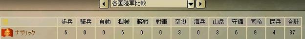 http://art5.photozou.jp/pub/729/3116729/photo/256681990_624.v1530973828.png