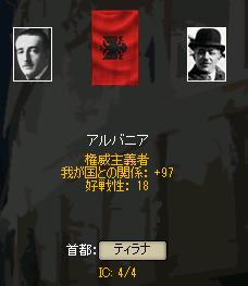 http://art5.photozou.jp/pub/729/3116729/photo/257030594_org.v1532773983.png