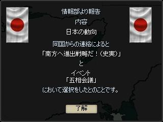http://art5.photozou.jp/pub/729/3116729/photo/257466040_org.v1534775883.png
