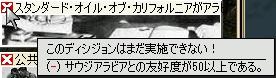 http://art5.photozou.jp/pub/729/3116729/photo/257466113_org.v1534776001.png