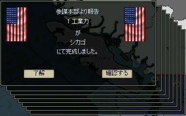 http://art5.photozou.jp/pub/729/3116729/photo/257466252_org.v1534776413.png