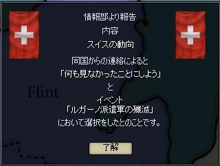 http://art5.photozou.jp/pub/729/3116729/photo/257489933_org.v1534862356.png