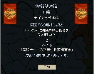 http://art5.photozou.jp/pub/729/3116729/photo/257489940_org.v1534862371.png