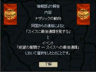 http://art5.photozou.jp/pub/729/3116729/photo/257489987_org.v1534862460.png