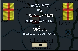http://art5.photozou.jp/pub/729/3116729/photo/257499987_org.v1534930446.png