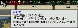 http://art5.photozou.jp/pub/729/3116729/photo/257500089_org.v1534930866.png
