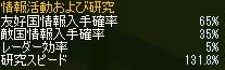 http://art5.photozou.jp/pub/729/3116729/photo/257500098_org.v1534930907.png