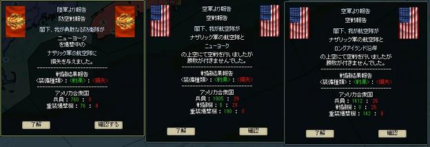 http://art5.photozou.jp/pub/729/3116729/photo/257555946_624.v1535245231.png