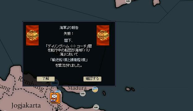 http://art5.photozou.jp/pub/729/3116729/photo/257557931_624.v1535253925.png
