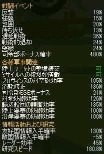 http://art5.photozou.jp/pub/729/3116729/photo/257980172_org.v1537440765.png