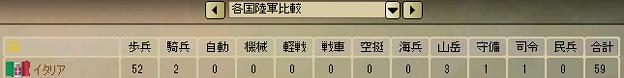 http://art5.photozou.jp/pub/729/3116729/photo/260085253_624.v1549100524.png