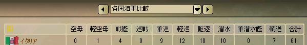 http://art5.photozou.jp/pub/729/3116729/photo/260085263_624.v1549100546.png