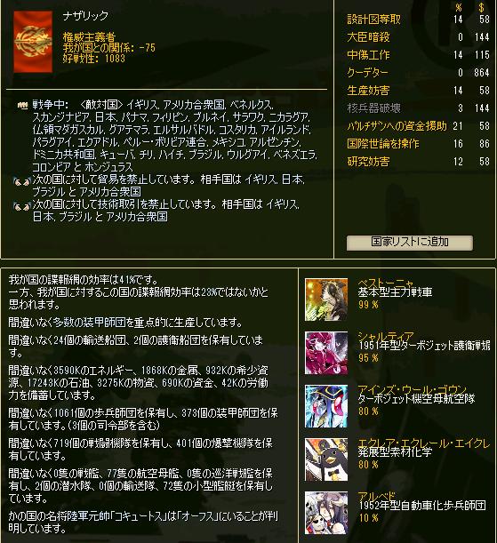 http://art5.photozou.jp/pub/729/3116729/photo/260595827_624.v1552475434.png