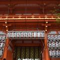 写真: 正式な南楼門