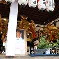 祇園御霊会は八坂さんのお祭
