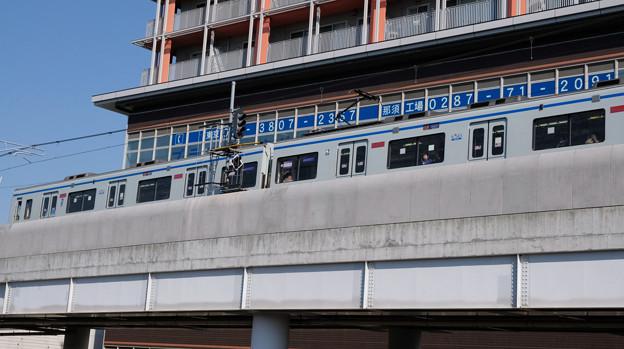京成成田空港行き
