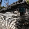 登録有形文化財築地塀