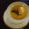 写真: 4人参のスープ クミン風味