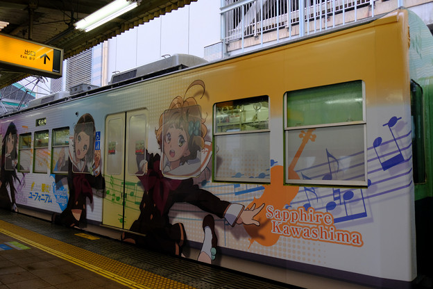 Photos: 石山寺行きラッピング
