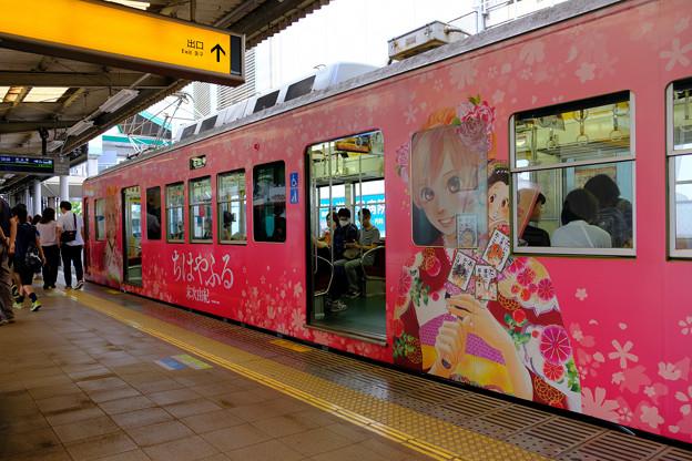 京阪「ちはやふる」