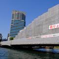 Photos: 隅田川の橋 6永代橋