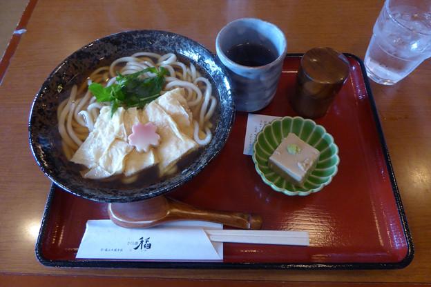 湯葉うどん1100円