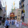 Photos: 八幡山出発