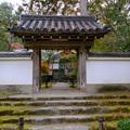 Photos: 庭園入り口