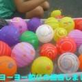Photos: 20070708114332