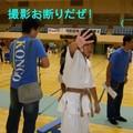 Photos: 空手 047