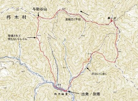 20070630朽木駒ヶ岳GPSログ