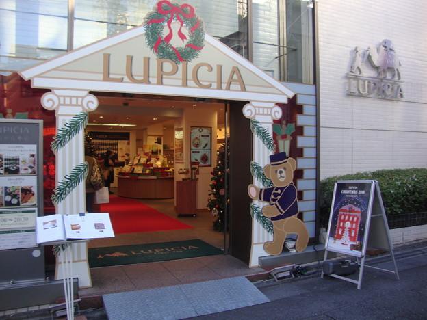 ルピシア本店
