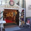 写真: ルピシア本店