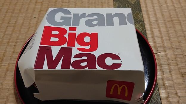 グランビックマック