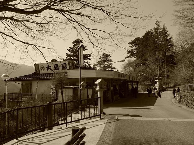 写真: 昭和のままで営業中