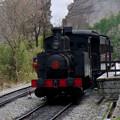 蒸気機関車9号